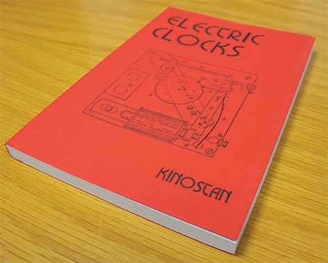 Electric Clocks By Kinostan