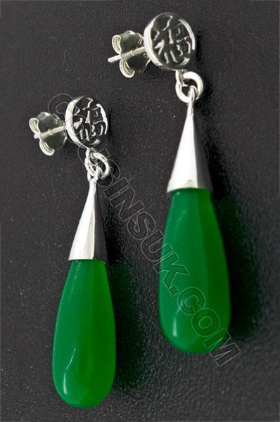 Tear Drop Jade (Silver) Earrings