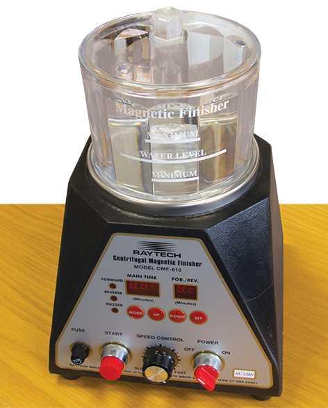 200g Magnetic Tumbler
