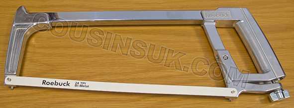 300mm Professional Hacksaw