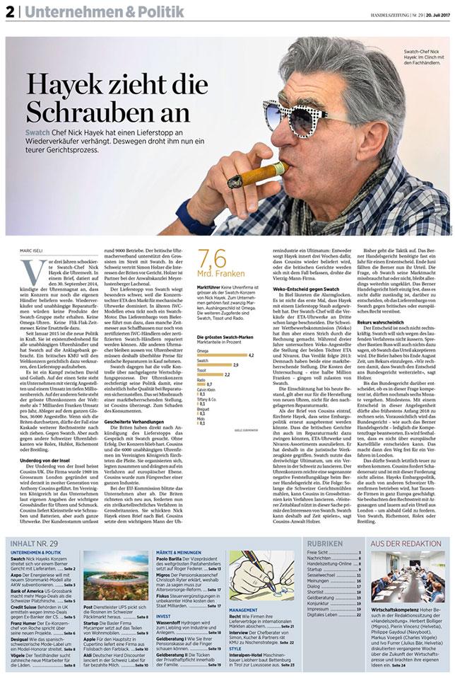 Handleszeitung (Switzerlands leading business newspaper), July 2017